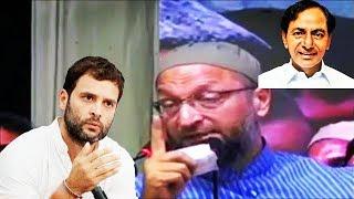 Asaduddin Owaisi Jaha Dulhe Bhai Jaate Ino Haar jaate | Speech In Sangareddy |