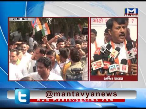 Gujarat Congress chief Amit Chavda's statement during the oppose of demonetization