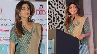 Shilpa Shetty Shares Her Journey Of Motherhood At Inauguration Of Maternal Care In India