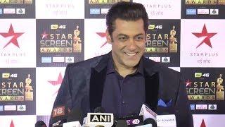 Salman Khan Talks About Katrina Kaif & Tiger Zinda Hai At Star Screen Awards 2017