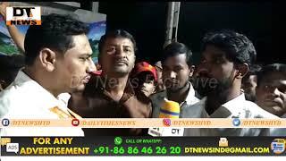MiM MLA Candidate | Mirza Rahmath Baig | DT NEWS