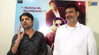 Hotel Milan Director Vishal Mishra & Producer Haresh Patel Exclusive Interview