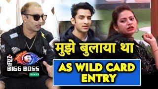 Akash Dadlani Shocking Revelation On Wild Card Entry | Megha Dhade | Rohit | Bigg Boss 12 Interview