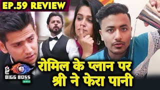 Sreesanth GAME CHANGER Romil FAILS As Mastermind | Bigg Boss 12 Ep. 59 Review By Rahul Bhoj