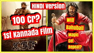 Will KGF Become First Kannada Film To Collect 100 Crore In Hindi Version? Will Bahubali Magic Repeat