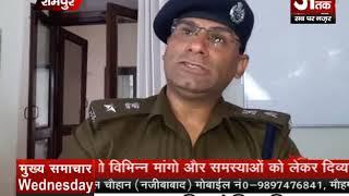 पुलिस को गुमराह करने वाले आरोपी गिरफ्तार