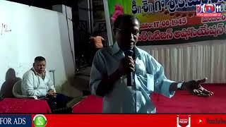 మాజీ మున్సిపల్ చైర్మన్ km పాండు  సంస్కరణ సంతాప సభ | కుత్బుల్లాపూర్