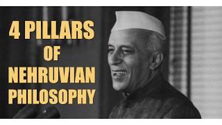 UPA Chairperson Smt. Sonia Gandhi speaks on Nehru's Legacy