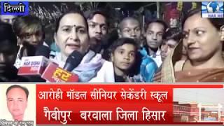 द्वारका के बिंदापुर इलाके में छठ का त्यौहार बड़ी धूमधाम से मनाया गया