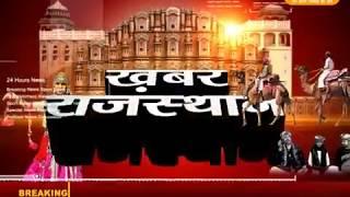 जनता सेना एवं कांग्रेस से आर पार के मुड़ में भाजपा वल्लभनगर में होगा भाजपा का  महासम्मेलन