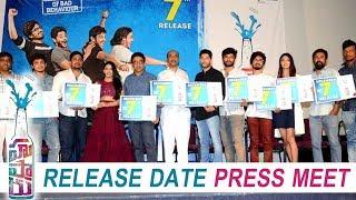 Husharu Release Date Movie Press Meet | Husharu Movie - 2018 Latest Movies