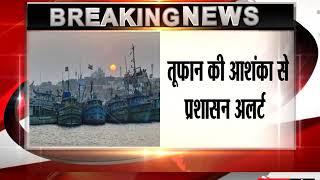 Cyclone Gaja set to hit Tamil Nadu Puducherry school colleges shut
