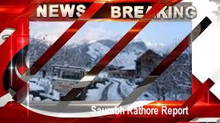 Manali Narkanda  Kufi  get seasons 1st snowfall