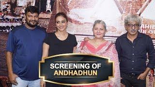 Tabu & Sriram Raghavan host special screening of Andhadhun for Visually Impaired