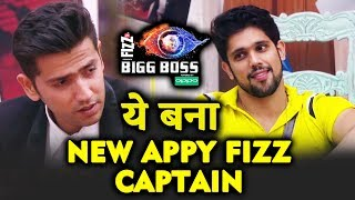This Contestant Is The NEW APPY FIZZ CAPTAIN | Romil Vs Shivashish | Bigg Boss 12 Latest Update