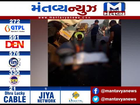 Kheda: 1 died in Accident between Dumper truck & Trailer Truck at Kheda-Ahmedabad Highway