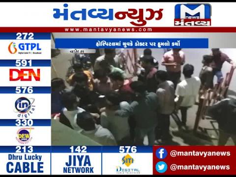 Vadodara: Police arrested a man over attack on Doctor of SSG Hospital | Mantavya News