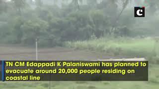 Cyclone Gaja: Rain begins in Tamil Nadu's Cuddalore