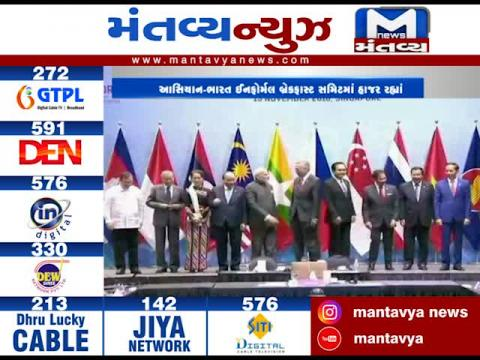 PM Narendra Modi participated in the ASEAN-India Breakfast Summit in Singapore