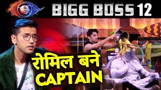 Romil Choudhary Becomes Appy Fizz CAPTAIN Beats Shivashish At Last Moment | Bigg Boss 12 Update