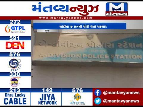 Bhuj: Robbery in the Ashapura Temple | Mantavya News