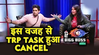 This Is The Reason Why Captaincy TRP TASK Got Cancelled | Bigg Boss 12 Latest Update