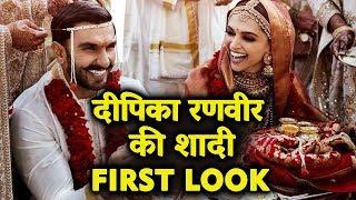 Deepika Padukone And Ranveer Singh FIRST OFFICIAL Wedding Photo