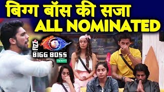 ALL NOMINATED For Next Week | ANGRY Bigg Boss Punishes Housemates | Bigg Boss 12 Update