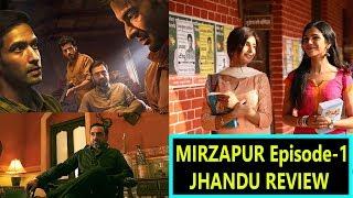 Mirzapur Web Series (मिर्जापुर वेब सीरीज