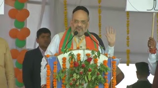 Shri Amit Shah addresses public meeting in Shajapur, Madhya Pradesh : 15.11.2018