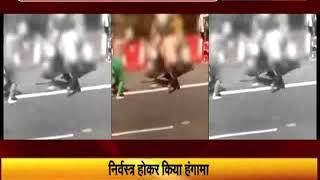 दिल्ली के सिग्नेचर ब्रिज पर किन्नरों ने किया निवस्त्र होकर डांस