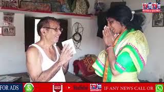 BJP MLA CANDIDATE DR SWARNA REDDY ELECTION CAMPIGN AT SOMAVARAPETA | NIRMAL