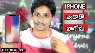 Tech News In telugu 215-Redmi Note 6 pro, Realme 3, fortnite, robo, Facebook,Apple
