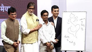 Amitabh Bachchan Interacts With Hundreds Of At Beneficiaries Of Hearing Aid Kits