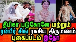 download celebrity marriage video