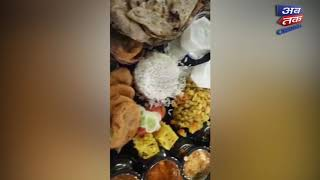 Bahubali Thali |  Food Lovers | surat