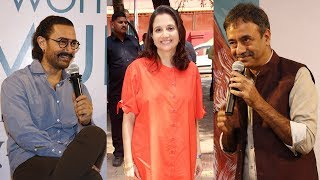 UNCUT - Aamir Khan To Launch Rajkumar Hirani's Wife Manjeet Hirani's Book 'How To Be A Human'