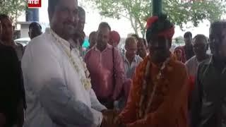 Bijauliya Bhilwada News