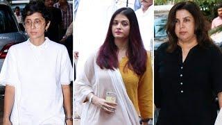 UNCUT - Aishwarya Rai Bachchan, Kiran Rao, Farah Khan Attend Late Shammi Aunty Prayer Meet
