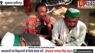 भारतीय किसान यूनियन के नेताओं ने एसडीएम माैदहा को सौंपा ज्ञापन