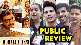 Mohalla Assi PUBLIC REVIEW | First Day First Show | Sunny Deol | Ravi Kishan | Sakshi Tanwar