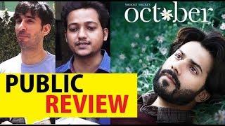 October Movie PUBLIC REVIEW | First Day First Show | Varun Dhawan,Banita Sandhu