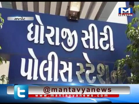 Rajkot: A man escaped from the Police Custody | Mantavya News