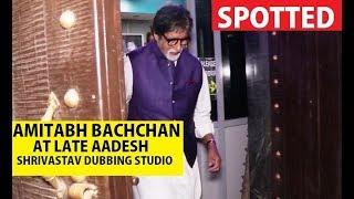 Amitabh Bachchan SPOTTED At Late Aadesh Shrivastav's Dubbing Studio