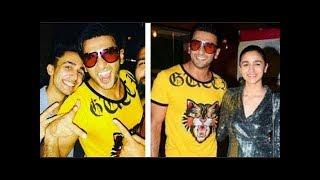Gully Boy Wrap Up Party | Ranveer Singh Alia Bhatt, Zoya Akhtar