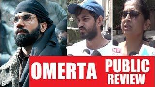 Omerta Movie Public Review | Rajkummar Rao , Hansa    (video id -  371e97987932c0)