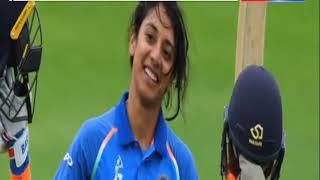 महिला टी-20 के सेमीफाइनल में पहुंची भारतीय टीम || ANV NEWS