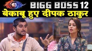 Deepak Thakur SHOUTS At Dipika, Goes WILD IN Task   Bigg Boss 12 Latest Update