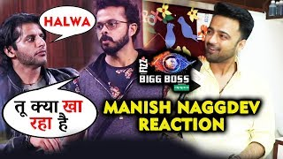 Srishty Rode's BF Manish Reaction On Sreesanth's HALWA Matter With Karanvir | Bigg Boss 12 Interview