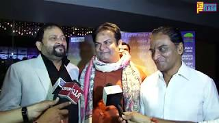 Mohalla Assi Movie Special Celebrity Screening